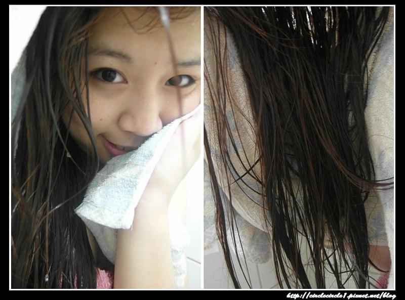 17頭髮擦乾