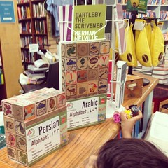 Our #arabic & #persian #educational blocks are now sold #exclusively at #newyork iconic #bookstore @bookculture <3 We remain also available on our own website drbashi.com : ) #multilingual #bilingual #toys #education #earlychildhoodeducation #childhoodedu