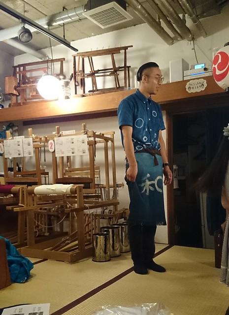 Indigo Dyeing in Asakusa