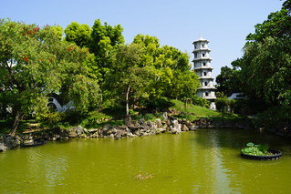 Fukushuen Garden: Tower & Pond - Okinawa, Japan