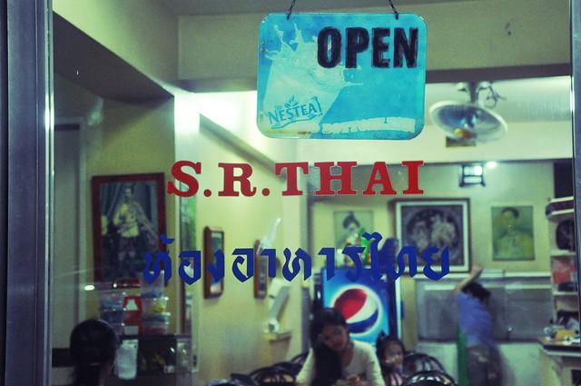 S.R. Thai