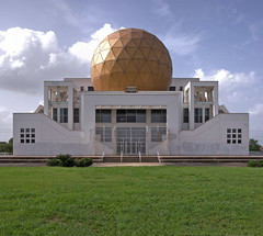 Chong Hua Sheng Mu Holy Palace  Houston  TX