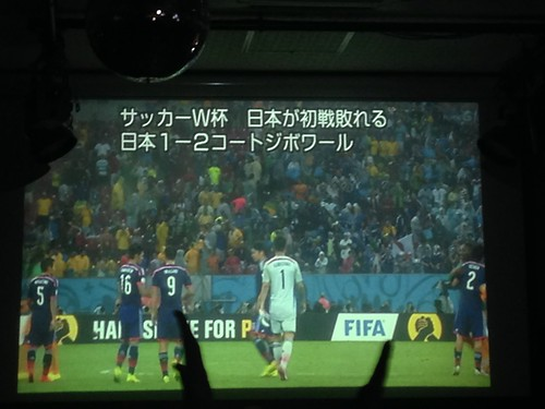 World Cup 2014 Japan Group C Match 1