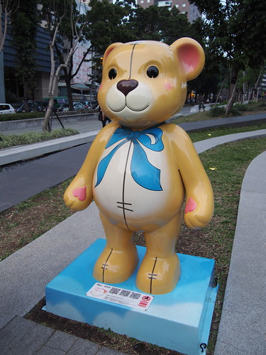 004 俄羅斯泰迪熊協會Russia Teddy Bear Association