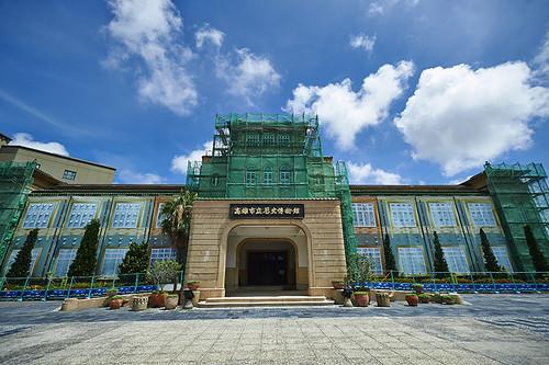 高雄市立歷史博物館 (16)