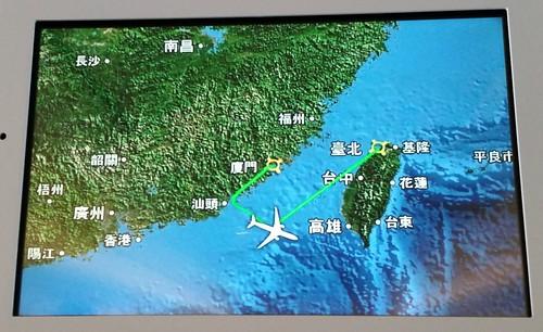 Not-so-direct flight