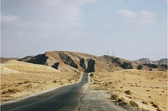 EGYPT: Sinai Peninsula