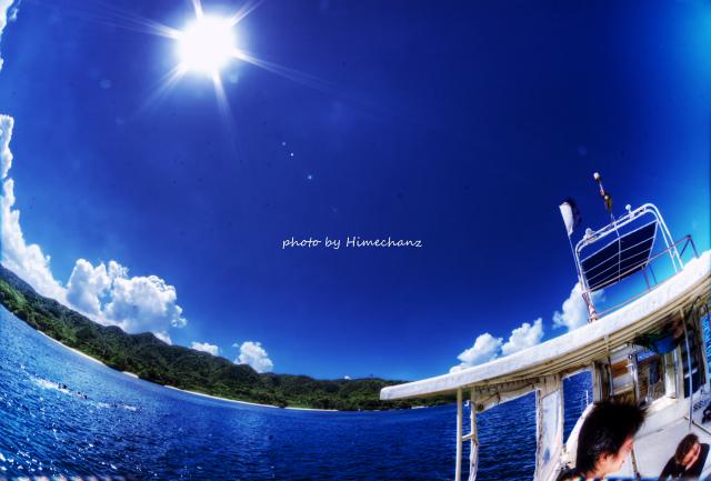 青空に太陽サンサン♪
