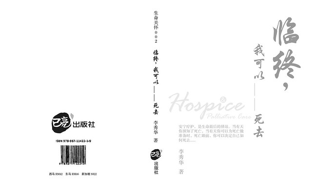 21. Final Cover