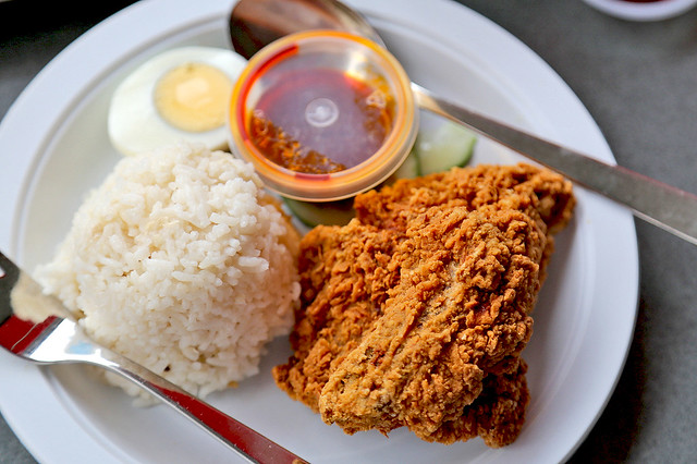 Nasi Lemak (RM12 or US$3.77) from the Asian Deli