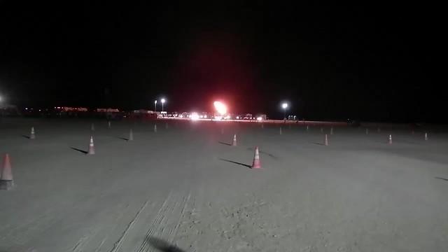 Special Gate Show
