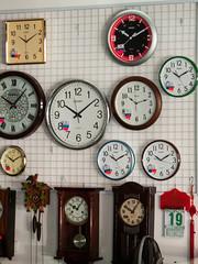 045 clocks