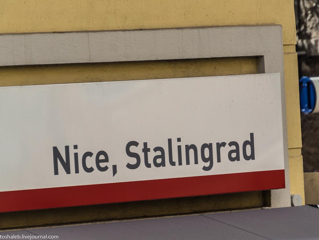 Nice_2-17
