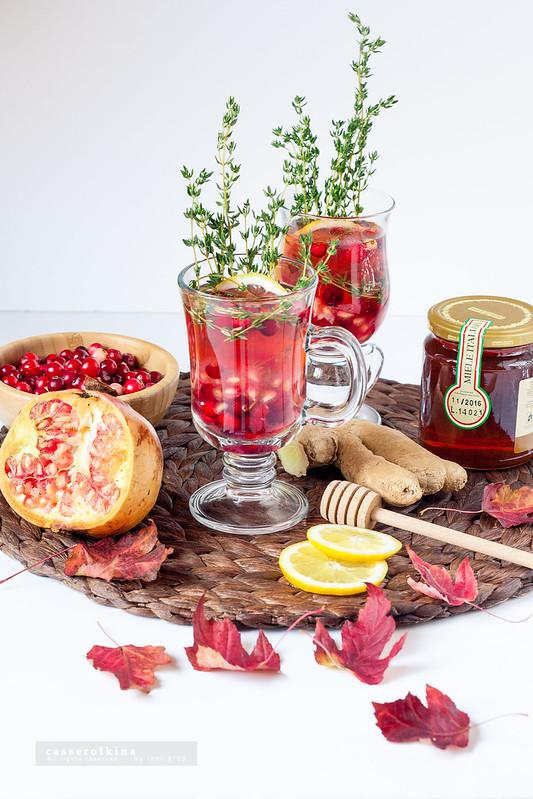 Autumn drink