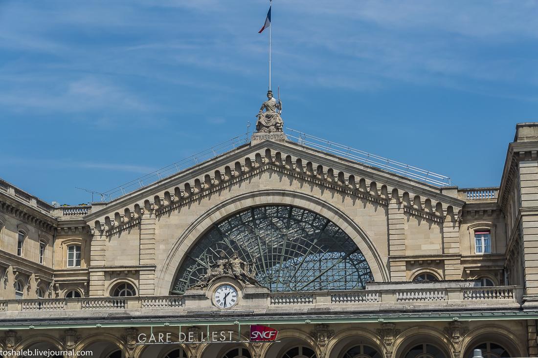 Париж_3-41