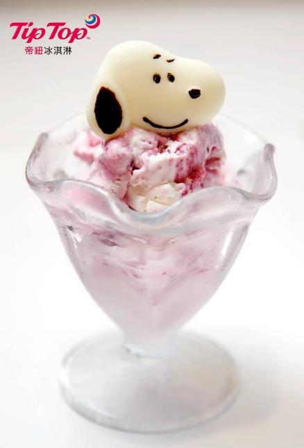 LOGO冰淇淋