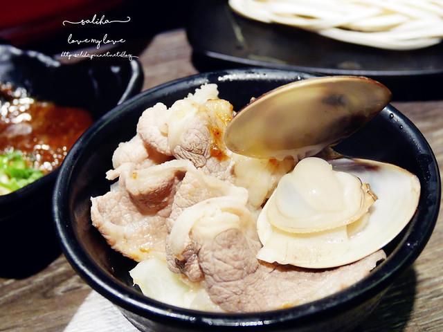 台北東區好吃火鍋海鮮推薦慕食鍋物 (36)