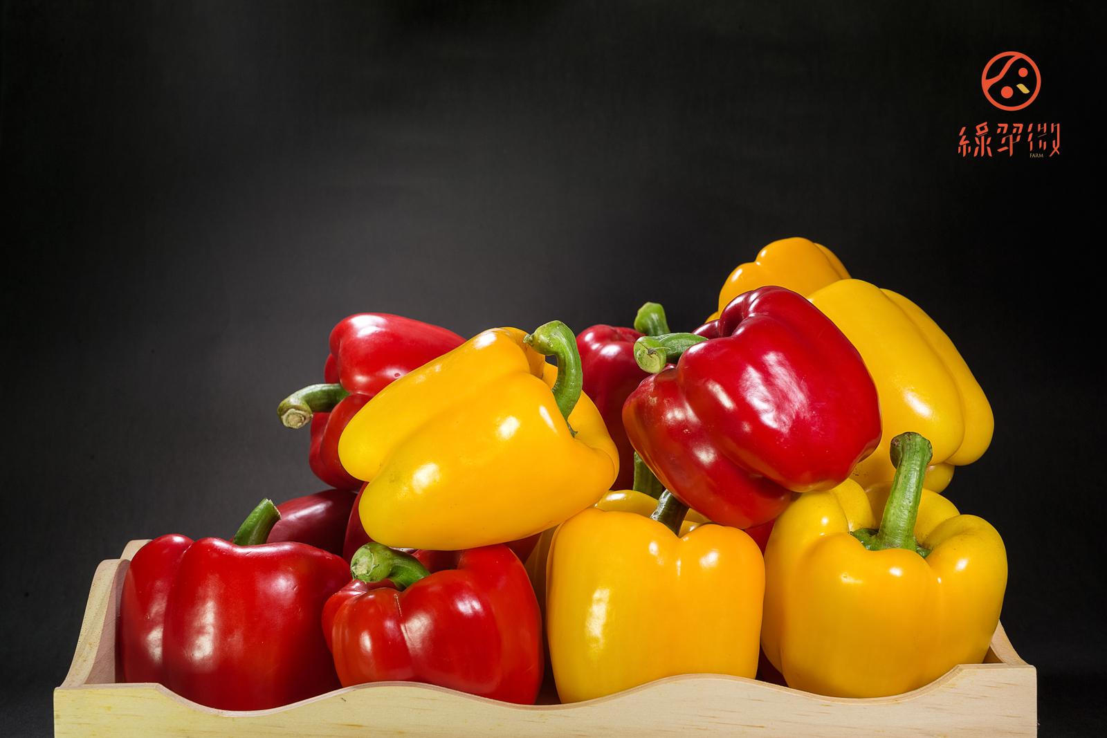 紅黃甜椒 (2)