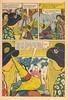 lanterne japonaise p17