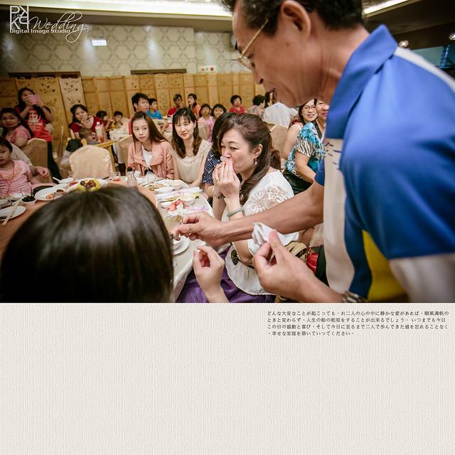 20140525PO-107
