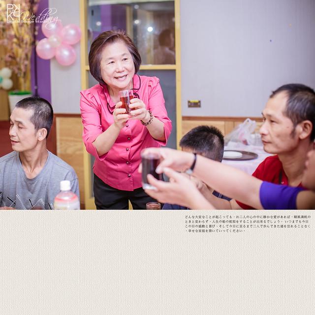 20140525PO-121