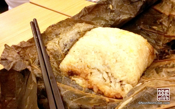 Glutinous Rice with Lotus Leaf