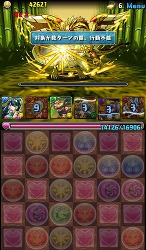 vs_hideyoshi_7-2_140616