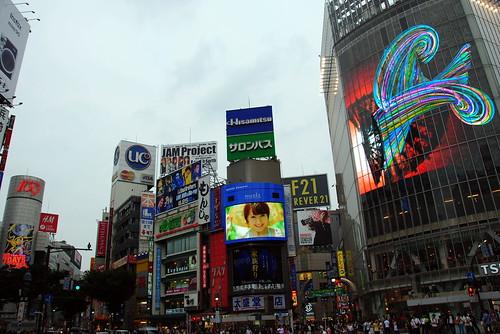 Tokyo Day One 118r
