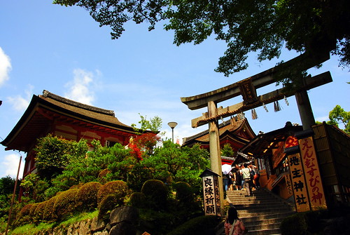 Kyoto Day Four 027r
