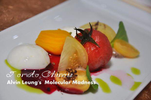 Alvin Leung Molecular Madness Tomato Chinois