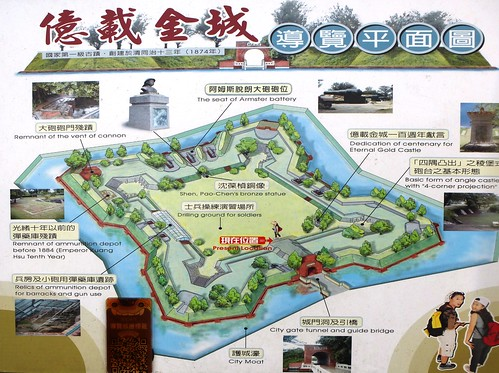 Taiwan-Tainan-Amping-Fort-Eternel (13)
