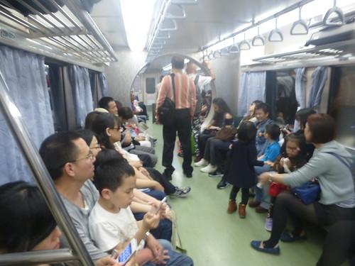 ChanghuSmall Rail-Retour (2)