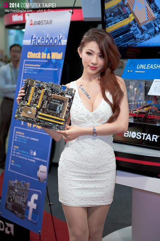 2014 computex Taipei SG29