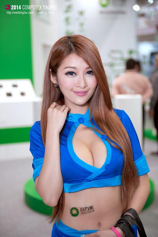 2014 computex Taipei SG40