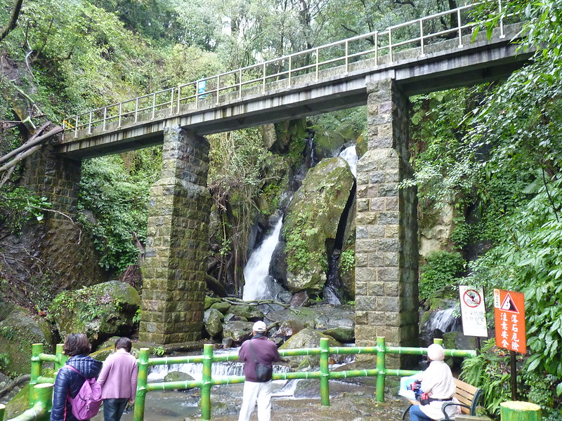 20140216陽峰古道、陽明公園、大屯瀑布 (5)