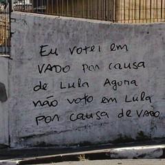 Pela MORALIDADE NA POLÍTICA, um muro em Pontezinha sintetiza a aberração, equívoco e enganação a qual de submeteu parcela da população cabense. Tomara que se dê uma resposta ante perversidade