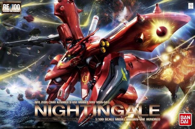 RE/100 Nightingale - Box Art