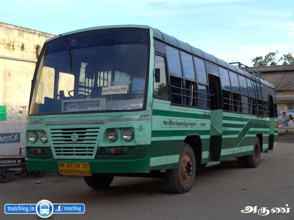 TN-67N-0643