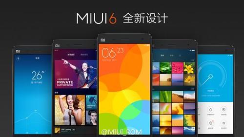 miui 6发布:界面功能优化 云服务是核心(图)