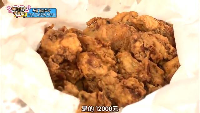 炸雞 -3