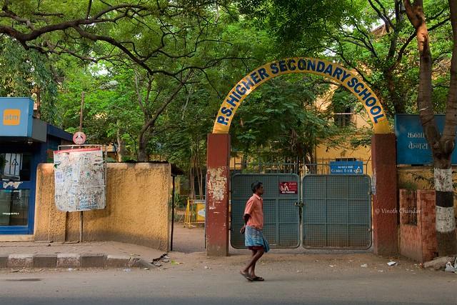 PS Higher Secondary School, Mylapore, Chennai - Happy Madras Week!!!