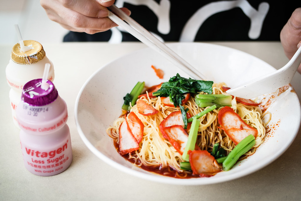 Vitagen has no problem with Wan Ton Mee too