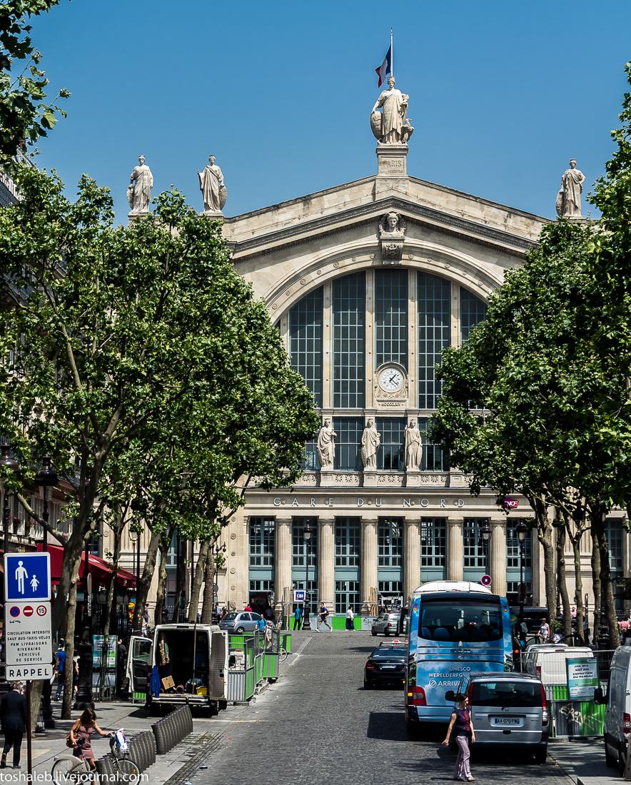 Париж_3-34