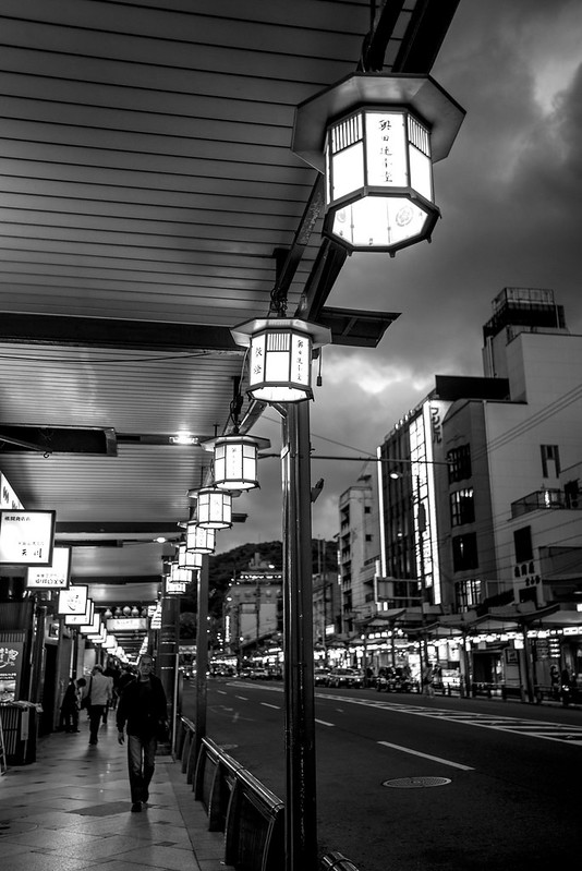 Shijo Avenue in Gion