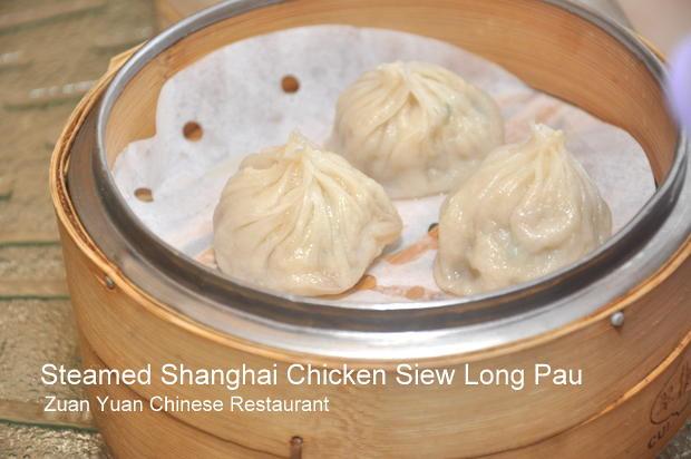 Dim Sum Zuan Yuan Chinese Restaurant One World Hotel  10