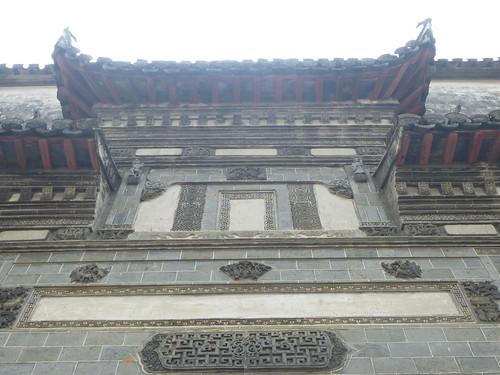 Anhui-Xidi-Yingfu Hall (5)