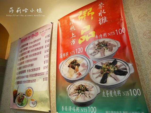 香港茶水攤茶餐廳 (5)