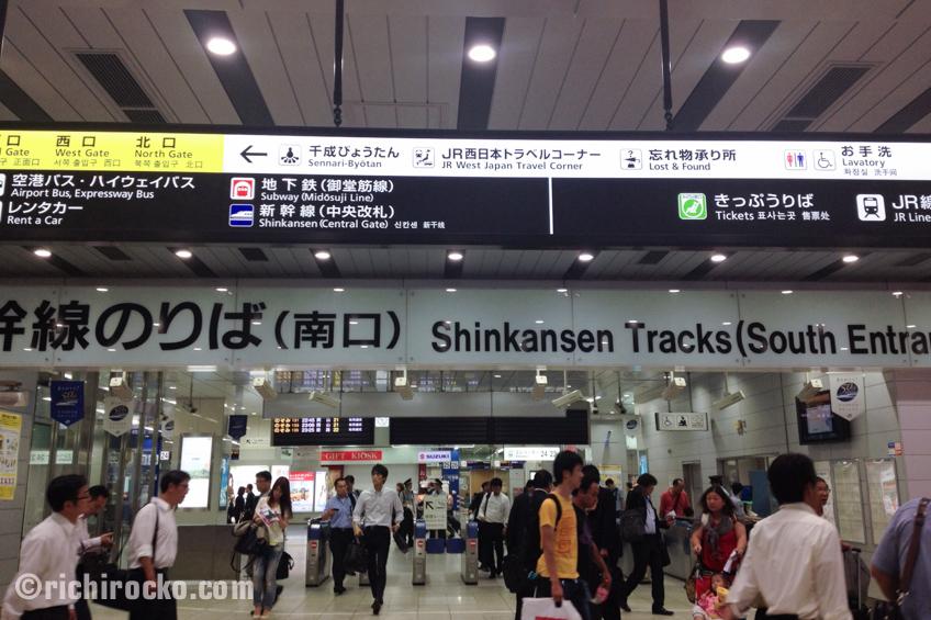 Japan 2014 Post #1
