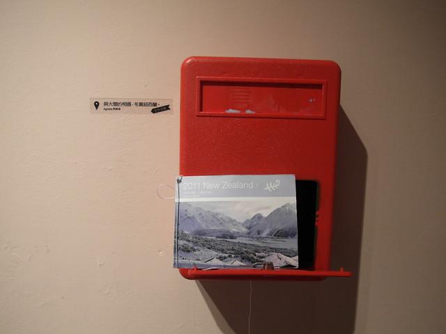 旅遊部落客的作品是寄到信箱的畫報@駁二幾分甜人生況味展