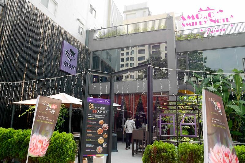 【台中。西區】2014母親節之BAVA巴瓦新台灣料理餐廳 ...